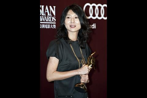 Park Eun-kyo